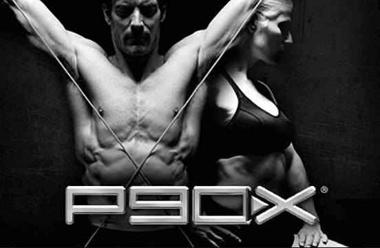 p90x workout dvd program